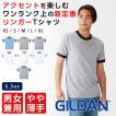 Tシャツ メンズ 半袖 リンガーTシャツ レディース GILDAN ギルダン ダブルステッチ ユニセックス ワンランク上のプレミアムコットン リングスパン糸