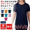 Tシャツ レディース 半袖 ANVIL ライトウェイトTシャツ 4.3オンス アメカジ 無地T