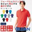 ポロシャツ メンズ 半袖 GILDAN ギルダン  鹿の子ポロシャツ 吸汗速乾 6オンス ジャパンフィット リングスパン糸