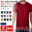 Tシャツ メンズ 半袖 ANVIL ライトウェイトTシャツ 4.3オンス アメカジ 無地T