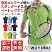 テニス ポロシャツ レディース 半袖ポロシャツ テニスシャツ メンズ 練習着 テニスシャツ  激安 即日発送可
