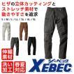 ストレッチカーゴパンツ メンズ 2276 作業ボトムス 作業ズボン XEBEC 作業服 作業着 春夏 ジーベック