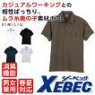 ポロシャツ メンズ 半袖ポロシャツ ジーベック 現場服 作業着 消臭機能有 カジュアルワーキング  6050 XEBEC