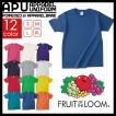 Tシャツ メンズ フルーツオブザルーム FRUIT OF THE LOOM USAコットン 半袖 レディース 無地  ベーシックTシャツ 即日発送可