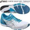 asics/アシックス SALE!2015 ソーティマジック RP2 マラソンシューズ 足型:レギュラー 返品交換不可tk5310(tmm4590193) 売れ筋