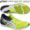 asics/アシックス 2015夏 NEW ソーティマジック RP2 TMM459-0701 マラソンシューズ 足型:レギュラー 1506amy(tmm4590701) 売れ筋
