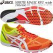 asics/アシックス 2015夏 NEW ソーティマジック RP2 TMM460-3001 マラソンシューズ 足型:ワイド 1506amy(tmm4603001) 売れ筋