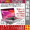 LG gram 15Z990-HA7TJ メモリ倍増特価 ノートパソコン 15.6インチ Core i7 SSD 512GB メモリ 16GB タッチスクリーン カスタマイズ可能 予約商品