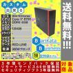 BTOパソコン Windowsデスクトップ CPU Core i7 8700 SSD 120GB DDR4 4GB アプライド限定 PCケース発売記念特価パソコン