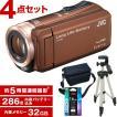 JVC(ビクター) ビデオカメラ 32GB 大容量バッテリー GZ-F100-T ブラウン Everio(エブリオ) 三脚&バッグ&メモリーカード(16GB)付きお得セット