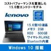 Lenovo 80QQ00R0JP...