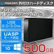 外付けHDD 外付けハードディスク 500GB HD-FT050 USB3.0 USB2.0 テレビ録画 テレビ PC Windows10対応 maxzen