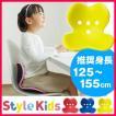 スタイルキッズ Lサイズ ライムイエロー MTG Style Kids L 正規販売店