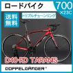 DOPPELGANGER D40-RD シュプリームブラック/サラマンダーレッド TARANIS(タラニス) [ロードバイク(700x23C・21段変速)]