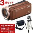 JVC (ビクター/VICTOR) ビデオカメラ 32GB 大容量バッテリー GZ-F100-T ブラウン  + KA-1100 三脚&バッグ付きお買い得セット