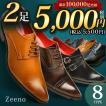 ビジネスシューズ メンズ 2足セット SET 革靴 靴 紐 ...