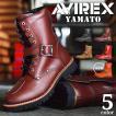 AVIREX アビレックス YAMATO ヤマト ワークブーツ ライダースブーツ バイク バイカー ブーツ メンズブーツ エンジニアブーツ 靴 メンズ 2017 冬