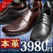 ビジネスシューズ 革靴 靴 メンズ スリッポン レースアップ ロングノーズ スクエアトゥ スワールモカ 脚長 幅広 紐 紳士靴 Bata ビジネス靴