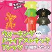 ウォーキング ジョギング ランニング マラソン Tシャツ ドライ ウェア 蛍光カラー 全8色 W201 送料無料