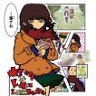 カミソリ☆彡レター:スターガール(購入特典缶バッジ付)【音楽 CD Mini Album】