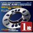 DIGICAM(デジキャン)鍛造ハブリング付きホイールスペーサー[外径73mm/内径56mm]厚さ3mm[No.36]