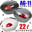 エアーゲージプレゼント( AG-11 )ブラック/シルバー/ホワイト:バイク リアボックス:パニアケース:トップケース:リアケースBikeBOXヘルメットバッグ
