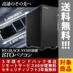 デスクトップパソコン BTOパソコン Core i7 8700 DDR4 8GB SSD 250GB WD Black NVMe 650W 80PLUSブロンズ A-Player-01 台数限定特価モデル