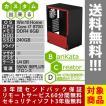 デスクトップパソコン クリエイター向けBTOパソコン DAW DTM 音楽制作 編集 Core i7 8700 DDR4 8GB SSD 240GB 550W 80PLUSブロンズ bc-01-01 Barikata Creator