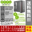 BTOパソコン デスクトップパソコン CLIP STUDIO PAINT 推奨 イラスト マンガ i3 8100 DDR4 8GB SSD 240GB 550W 80PLUSブロンズ bc-03-01 Barikata Creator