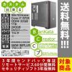 BTOパソコン デスクトップパソコン CLIP STUDIO PAINT 推奨 SSD+HDD i7 8700 DDR4 32GB SSD240GB HDD1TB 550W 80PLUSブロンズ bc-04-01 Barikata Creator