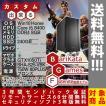 フォートナイト 推奨スペック ゲーミングBTOデスクトップパソコン Core i5 8400 DDR4 8GB SSD 240GB 750W 80PLUSブロンズ Geforce GTX1050Ti Barikata Games