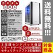 デスクトップパソコン ゲーミングBTO Core i5 8400 DDR4 8GB SSD 120GB HDD 550W 80PLUSブロンズ Geforce GT1030 BG-i58400M25-11 Barikata Games エントリー