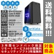 デスクトップパソコン BTOパソコン Core i5 8400 DDR4 8GB SSD 240GB HDD 550W 80PLUSブロンズ Barikata Micro BM-i5-MK06 Barikata Business ビジネス