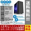 デスクトップパソコン BTOパソコン Core i7 8700 DDR4 4GB SSD 120GB HDD 550W 80PLUSブロンズ Barikata Micro BM-i7-MK07 Barikata Business ビジネス