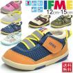 ベビーシューズ/キッズシューズ/子供靴 イフミー /IFME/ベビー靴 /12cm-15.0cm /22-4700