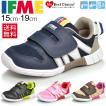 キッズシューズ/子供靴 イフミー 運動靴 IFME 15cm-19.0cm 男児 女児 子供スニーカー /22-4714