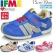 キッズシューズ/子供靴 イフミー 運動靴 IFME 15cm-19.0cm 男児 女児 子供スニーカー /30-4713