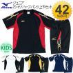 Mizuno ミズノ ジュニア Tシャツ ハーフパンツ 上下セット 半袖/A35TF300set