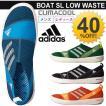 アディダス adidas  スニーカー シューズ 靴 アウトドアシューズ メンズ レディース/アディボート 100/アクアシューズ