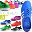 アディダス adidas  サンダル クロッグ コートアダプト メンズ&レディース