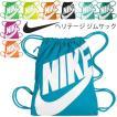 ナイキ ジムサック/NIKE/ナップサック バッグ かばん リュックサック/BA3329