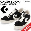 スニーカー メンズ コンバース シェブロン&スター converse ローカット 復刻 限定モデル CHEVRON&STAR CX-250 SU OX  天然皮革 カジュアル 正規品/CX250
