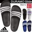 シャワーサンダル アディダス adidas メンズ スポーツサンダル デュラモ スライド  男性 フラット 室内履き ロッカーサンダル シャワサン/DuramoSlide