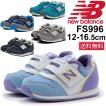 newbalance キッズシューズ ベビーシューズ ニューバランス 子供靴 運動靴 こども ファーストシューズ ベロクロ 通園 おでかけ/RKap FS996