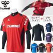 メンズ ヒュンメル  Hummel 半袖シャツ インナーシャツセット プラシャツ Tシャツ ウェア サッカー/HAP7085