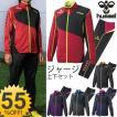 ジャージ上下 メンズ ヒュンメル   Hummel  トレーニングジャケット&ジャージパンツ/HAT2051-HAT3051