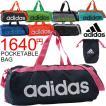 ボストンバッグ アディダス adidas ポケッタブル ダッフルバック/ショルダーバッグ/ メンズ レディース /スポーツバッグ/ ITW10