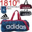 ボストンバッグ アディダス adidas ポケッタブル ダッフルバック/ショルダーバッグ/ メンズ /スポーツバッグ/ITW12