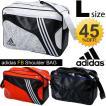 エナメルバッグ アディダス adidas Lサイズ/FB タフショルダーバッグ サッカー/KBP85