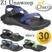 CHACO(チャコ) ウナウィープ/メンズ サンダル シューズ 靴 アウトドア 男性/Ms Z1 unaweep